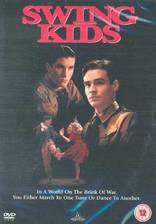 Movie Swing Kids