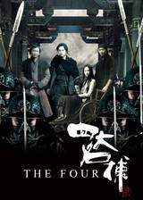 Movie The Four