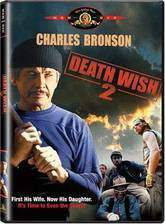 Movie Death Wish II