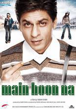 Movie Main Hoon Na