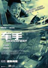 Movie Motorway