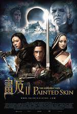 Movie Painted Skin: The Resurrection