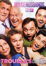 Movie House Husbands