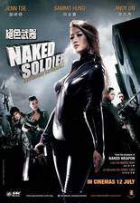 Movie Naked Soldier