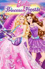Movie Barbie: The Princess & the Popstar