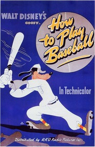 How to Play Baseball