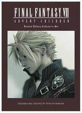 Movie Final Fantasy VII: Advent Children