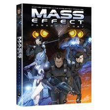 Movie Mass Effect: Paragon Lost