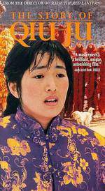 Movie The Story of Qiu Ju