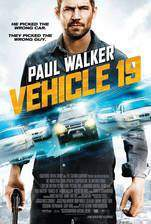 Movie Vehicle 19