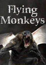 Movie Flying Monkeys