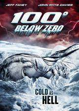 Movie 100 Degrees Below Zero