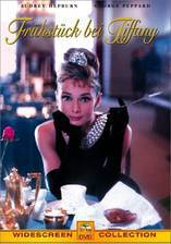 Movie Breakfast at Tiffany's