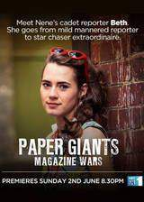 Movie Paper Giants: Magazine Wars