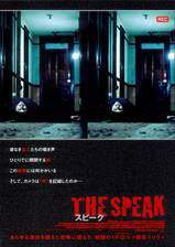Movie The Speak