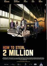 Movie How to Steal 2 Million