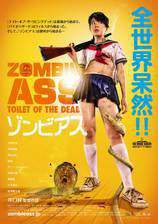 Movie Zombie Ass: Toilet of the Dead