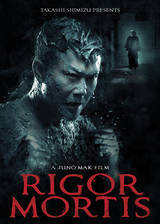 Movie Rigor Mortis