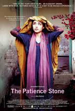 Movie The Patience Stone