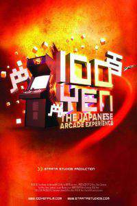100 Yen: The Japanese Arcade Experience