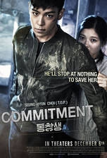Movie Commitment