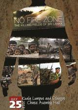 Movie No Fire Zone: The Killing Fields of Sri Lanka