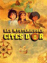 Movie The Mysterious Cities of Gold