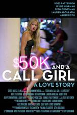 Movie $50K and a Call Girl: A Love Story
