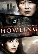 Movie Howling