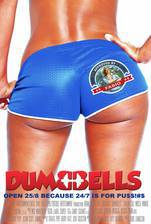 Movie Dumbbells