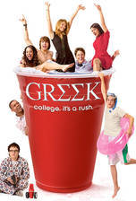 Movie Greek