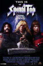 Movie This Is Spinal Tap
