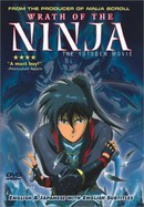 Wrath of the Ninja: The Yotoden Movie (Legend of the Enchanted Swords)