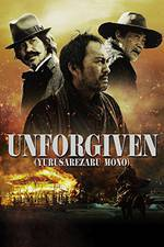 Movie Unforgiven