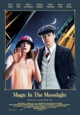 Movie Magic in the Moonlight
