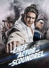 Movie The Chef, The Actor, The Scoundrel
