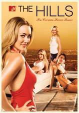 Movie The Hills
