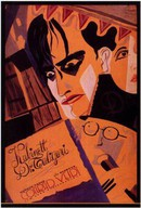 The Cabinet of Dr. Caligari