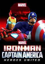 Movie Iron Man and Captain America: Heroes United