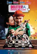 Movie Delete My Love
