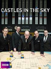 Movie Castles in the Sky