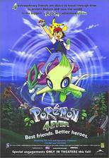 Movie Pokemon 4: The Movie