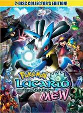 Movie Pokémon: Lucario and the Mystery of Mew