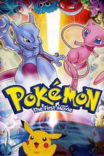 Movie Pocket Monsters: Mewtwo Strikes Back!