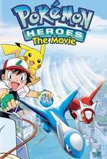 Movie Pokemon 5: Heroes