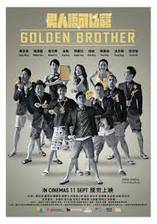 Movie Golden Brother