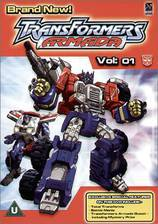 Movie Transformers: Armada