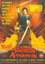 Movie Shogun Assassin