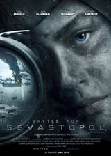 Movie Battle for Sevastopol (Indestructible)