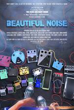 Movie Beautiful Noise